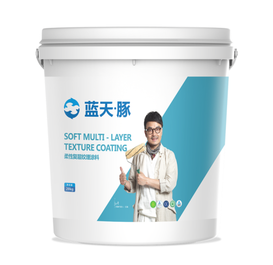 Soft Multi-layer Textured Coating